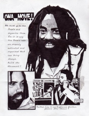 Ona-Move-Mumia-graphic-art-by-Rashid-Johnson-2006-web